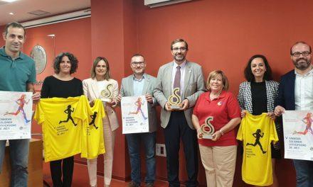 El Ayuntamiento se suma a la Carrera Solidaria de la UJA con la que comparte los objetivos de ayuda a los demás y fomento de los hábitos saludables entre la población