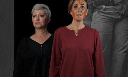 Teatro en el Álvarez Alonso: Incendios